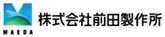 前田製作所